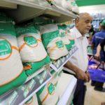 وزارة التموين: الاحتياطيات الاستراتيجية لمصر من السكر تكفي 8 أشهر