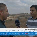 فيديو| الاحتلال يستولي على أراضِ فلسطينية ببلدة الزاوية لإقامة مقابر يهودية
