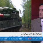 فيديو| إسرائيل في حالة هلع من نشر منظومة «إس-300» الروسية في سوريا