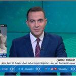 فيديو| لهذه الأسباب خسرت الخطوط الجوية القطرية 96 مليار دولار