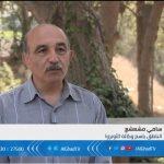 فيديو| الأونروا تعرب عن قلقها من تصريحات رئيس بلدية الاحتلال