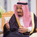 العاهل السعودي يأمر باستمرار صرف بدل غلاء المعيشة