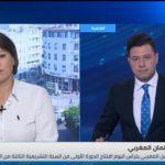 فيديو| مراسلة الغد ترصد أبرز الملفات في كلمة العاهل المغربي أمام البرلمان