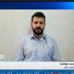 مراسل الغد: بعض الفصائل سحبت أسلحتها الثقيلة من إدلب دون إعلان