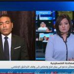 فيديو  أبرز أسباب زيارة الوفد الأمني المصري إلى غزة
