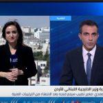 فيديو  مراسلة الغد: الصفدي أكد على استمرار الجهود المادية لدعم الأونروا