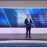فيديو| انهيار صفوف ميليشيات الحوثي في معركة تحرير الحديدة