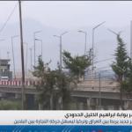 فيديو| جسر جديد يربط بين العراق وتركيا