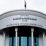 الحكم غيابيا بسجن وزير عراقي سابق للتجارة 7 سنوات بتهم فساد