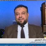 فيديو| أكاديمي يرصد مؤشرات أمان الدولة
