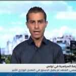 فيديو  مراسل الغد: وزير النقل ينفي استقالته من نداء تونس