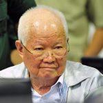 إدانة مسؤولين سابقين من الخمير الحمر في كمبوديا بالإبادة الجماعية