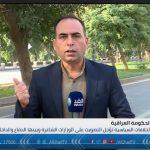مراسلنا: لا يوجد توافق حول اقتراح الصدر بشأن تشكيل الحكومة العراقية
