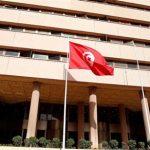محافظ المركزي التونسي: لا يمكن الدفاع عن الدينار في ظل تراجع الاحتياطي