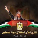 فيديو| ذكرى 30 عاما على إعلان استقلال فلسطين