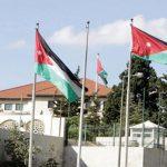 الأردن يعتمد ميزانية بقيمة 13 مليار دولار لعام 2019