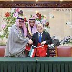 الكويت والصين توقعان مذكرة تفاهم لمشروع مدينة الحرير وتطوير جزر
