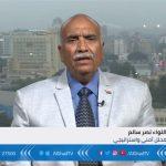 فيديو| خبير أمني: تصفية منفذي حادث المنيا رسالة مصر للإرهابيين