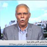 فيديو| خبراء: الإرهاب والانقسام يعوقان إجراء الانتخابات الليبية في 2019