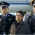 الصين تتسلم مشتبها به في جرائم فساد من دولة بالاتحاد الأوروبي للمرة الأولى