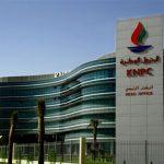البترول الوطنية الكويتية: وقف مشروع بمصفاة نفط بسبب إصابة عامل بكورونا