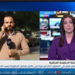 إرجاء تصويت البرلمان العراقي على الحقائب الوزارية الشاغرة