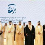 إعلان الفائزين بجائزة محمد بن راشد آل مكتوم للإبداع الرياضي