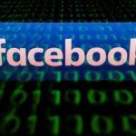 فيسبوك: مستخدمون يواجهون عطلاً بالمنصات الإلكترونية