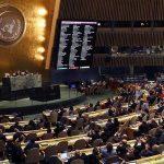 «الأمم المتحدة» تعتمد 8 قرارات لصالح فلسطين