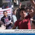 فيديو| اعتصام مفتوح في الخليل رفضا لقانون الضمان الاجتماعي