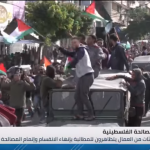فيديو| الفلسطينيون في غزة يطالبون بإنهاء الانقسام وإتمام المصالحة