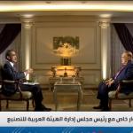 الفريق التراس: نقترب من تكاملعسكري بين مصر والسعودية والإمارات