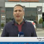 مراسل الغد: إضراب احتجاجا على رفع القيمة الجمركية للسيارات المستعملة في فلسطين