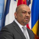 الوفد اليمني يطالب بانسحاب كامل للمتمردين الحوثيين من الحديدة