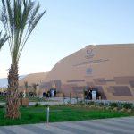 إقرار ميثاق الأمم المتحدة حول الهجرة في مؤتمر مراكش