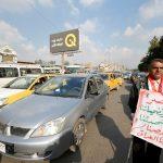 الحياة تتوقف دقيقة بشوارع بغداد في ذكرى تحرير العراق من داعش