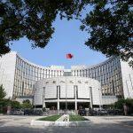 احتياطي الصين الأجنبي يرتفع أكثر من المتوقع إلى 3.088 تريليون دولار في يناير