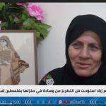 «طلاب غزة ينادوكم».. معرض يقدم التراث الفلسطيني في الأردن