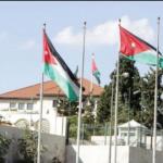 الحكومة الأردنية تقرر سحب قانون الجرائم الإلكترونية لإعادة النظر به
