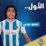 بيراميدز يتعاقد مع عمرو مرعي كأول صفقة شتوية للفريق