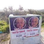دعوات إسرائيلية متطرفة لاغتيال الرئيس الفلسطيني محمود عباس
