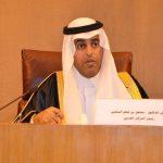 البرلمان العربي يطالب أستراليا بمراجعة موقفها من الاعتراف بالقدس عاصمة لإسرائيل