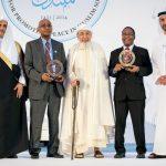 تواصل فعاليات منتدى تعزيز السلم في المجتمعات المسلمة في الإمارات