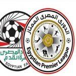 الاتحاد المصري لكرة القدم يقرر إقامة مباراة الإهلي و بيراميدز بدون جمهور