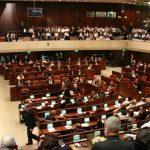 الاحتلال يصادق على قانون تجميد تمويل العلاج الطبي للأسرى