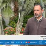 الصبار.. قوت لإبداعات المواطنين في غزة