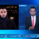 فيديو| تفاصيل جديدة بشأن مباحثات السلام اليمنية بالسويد