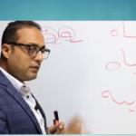 في يومها العالمي.. اللغة العربية بطرق مبسطة في «اكتب صح»