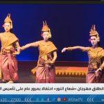 أبوظبي تحتفل بمرور عام على تأسيس متحف اللوفر