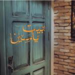 واسيني الأعرج: الأدب هو السكن الحقيقي عندما تغلق في وجهك جميع الأبواب